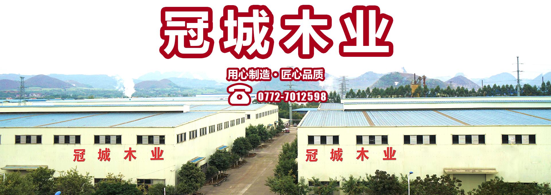 建筑模板厂家