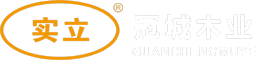 广西建筑模板