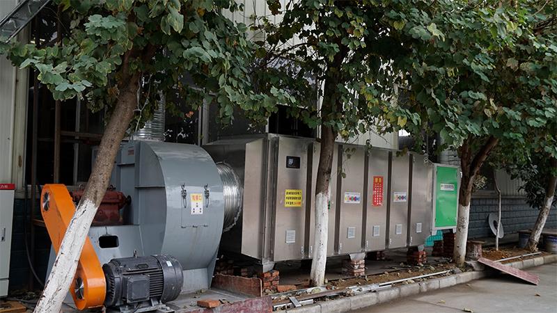 废气处理区
