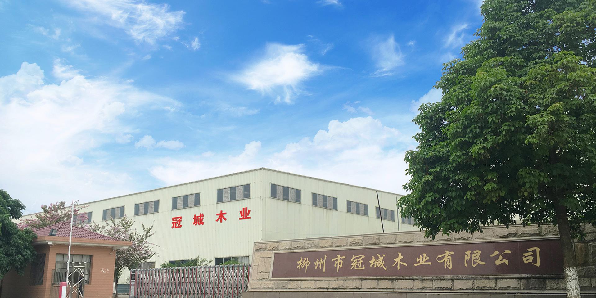 柳州建筑模板